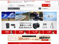 ミラーレスカメラ「キヤノン EOS R5  写真家がおすすめするシーン別アクセサリー特集」 キヤノンオンラインショップ