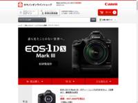一眼レフカメラ「キヤノン EOS-1D X Mark III」 キヤノンオンラインショップ