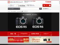 ミラーレスカメラ「キヤノン EOS R5 ・ EOS R6」 キヤノンオンラインショップ